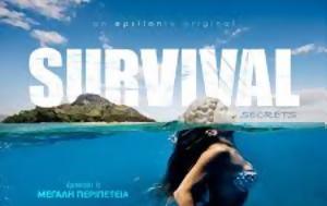 Survivor 2, Survival…