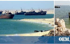 Nouadhibou, World's