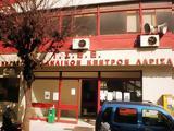 Περιοδείες, Εργατικού Κέντρου Λάρισας, 20 Ιουλίου,periodeies, ergatikou kentrou larisas, 20 iouliou