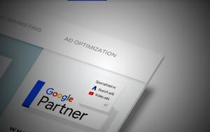 Πέντε, Premier Partner, Google, pente, Premier Partner, Google