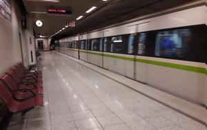 31 Ιουλίου, Μετρό, 31 iouliou, metro