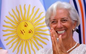 Ποιους, Lagarde, Twitter, poious, Lagarde, Twitter