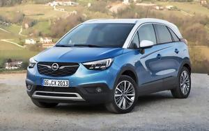 Πρώτη, Opel Crossland X Video, proti, Opel Crossland X Video