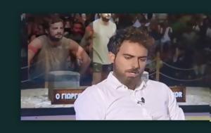 Μάριου, Ντάνος, Video, mariou, ntanos, Video