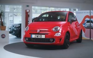 Πέρασε, Fiat 500, perase, Fiat 500