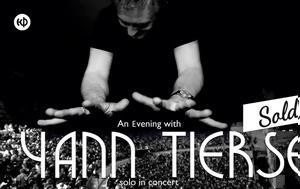 Yann Tiersen, Ηρώδειο, Yann Tiersen, irodeio