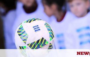 Κλήρωση Super League, Αναλυτικά, 2017-2018, klirosi Super League, analytika, 2017-2018