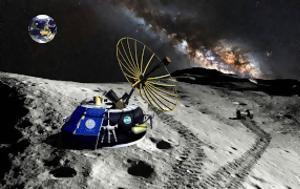 Αποκαλυπτήρια, Σελήνη, Μοοn, apokalyptiria, selini, moon