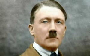 Αδόλφο Χίτλερ, 10η, adolfo chitler, 10i