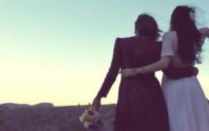Στη μάλτα νομιμοποιούν τον γάμο ομοφυλόφιλων και καταργούν την ημέρα της μητέρας