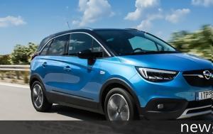 Δοκιμάζουμε, Νέο Opel Crossland X, dokimazoume, neo Opel Crossland X