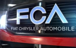 Fiat Chrysler, Ανακαλεί 133, Fiat Chrysler, anakalei 133