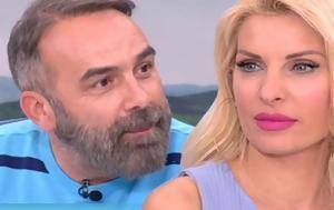 Γρηγόρης Γκουντάρας, Αυτή, Ελένης Μενεγάκη, grigoris gkountaras, afti, elenis menegaki