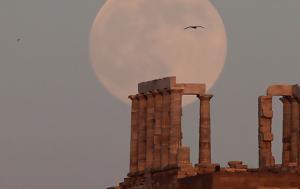 Ελλάδα - Ρωμανία, ellada - romania