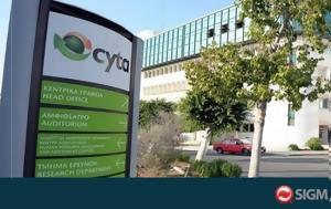 Συμπληρωματικός Προϋπολογισμός 74, CYTA, sybliromatikos proypologismos 74, CYTA