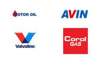 Ανανέωσε, Motor Oil AVIN Coral Gas, Valvoline, Ρέθυμνο Cretan Kings, ananeose, Motor Oil AVIN Coral Gas, Valvoline, rethymno Cretan Kings