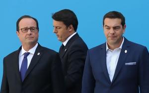 Ρέντσι, Ολάντ, Τσίπρα, rentsi, olant, tsipra