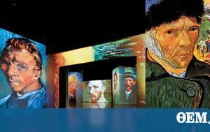 Van Gogh Alive, Μέγαρο Μουσικής Αθηνών, Van Gogh Alive, megaro mousikis athinon