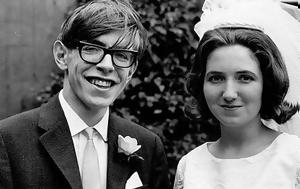 Ταξιδεύοντας, Jane Hawking, Έφη Φρυδά, taxidevontas, Jane Hawking, efi fryda