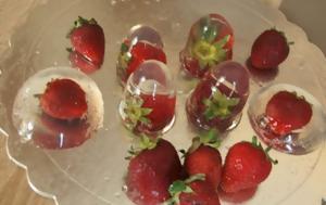 Φράουλες, fraoules