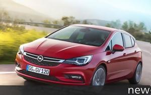 Opel Astra Diesel, Βραβείο, 2017, Opel Astra Diesel, vraveio, 2017