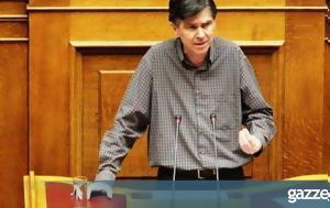 Βαξεβανάκης, Είμαστε, ΑΕΚ, vaxevanakis, eimaste, aek