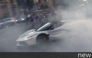 Κάνει, Ferrari, kanei, Ferrari