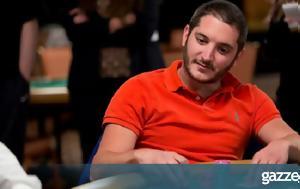 Μεγάλες, Έλληνες, Παγκόσμιο Πρωτάθλημα Πόκερ, megales, ellines, pagkosmio protathlima poker