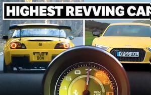 Τα 10 πιο υψηλόστροφα αυτοκίνητα όλων των εποχών