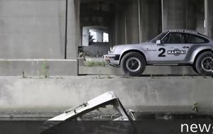 Porsche 911 Safari, Ανεξαρτήτως …, Porsche 911 Safari, anexartitos …