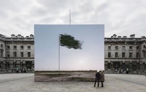 Σημαία, Δύσης, Τζον Τζέραρντ, simaia, dysis, tzon tzerarnt