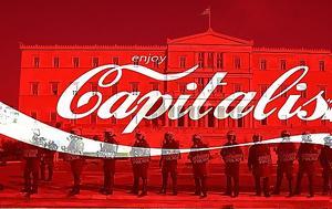 Ελλάδα, Σοβιετίας, ellada, sovietias