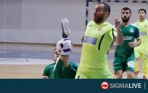 Πρωτάθλημα Futsal, protathlima Futsal