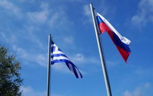 Αυξήθηκαν 89, Ελλάδα, 2016, afxithikan 89, ellada, 2016