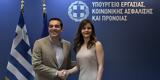 Αισιόδοξος, Τσίπρας,aisiodoxos, tsipras