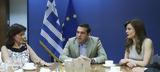 Τσίπρα, Εργασίας,tsipra, ergasias