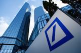 ΕΚΤ, Deutsche Bank,ekt, Deutsche Bank