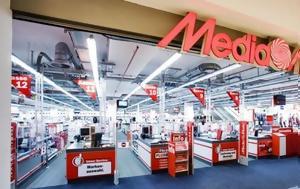 Προς Media Spec, Media Markt, pros Media Spec, Media Markt