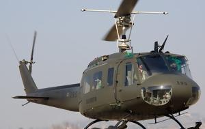 Αερομεταφορά 65χρονου, Σκόπελο, aerometafora 65chronou, skopelo