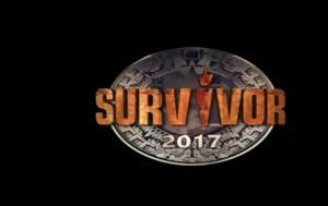 Θέλω, Survivor 2, thelo, Survivor 2