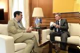 Επίτροπο Έτινγκερ, Τσίπρας –, ϋπολογισμός, Ε Ε,epitropo etingker, tsipras –, ypologismos, e e