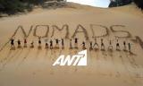 Nomads,