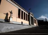 Παιδείας, Συνεδρίαση Επιτροπής, Πανεπιστήμιο Δυτικής Αττικής,paideias, synedriasi epitropis, panepistimio dytikis attikis