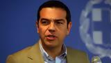 Αντιδράσεις, Τσίπρα, Εργασίας,antidraseis, tsipra, ergasias