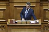 Βρούτσης, Τσίπρας,vroutsis, tsipras