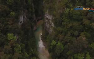 Stunning, Acheron River