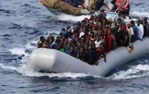Ευρώπη, Λιβύη, evropi, livyi