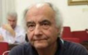 Παντρεύτηκε, Γιώργος Σειταρίδης Δείτε, pantreftike, giorgos seitaridis deite
