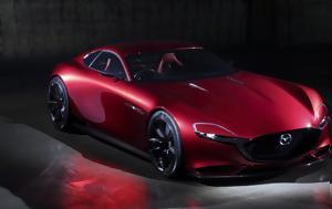 Έρχεται, Mazda RX9, erchetai, Mazda RX9