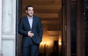 Μέτρα, Αλέξης Τσίπρας, metra, alexis tsipras